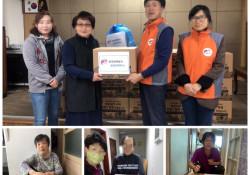 한국전력공사 광주전남본부 코로나 19극복을 위한 후원품 지원