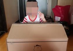 LS그룹 후원 HOME BOX 지원