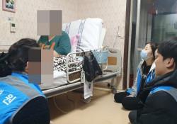 사례대상자 가정 순천병원 재활치료팀 자원봉사자 연계