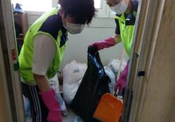 조례골 봉사단(환경지킴이) 재가가정 청소봉사